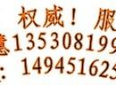 锂离子电池GB31241检测口罩EN149认证找陈慧