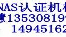 金龙鱼大米1号店质检报告申请找北欧检测陈慧