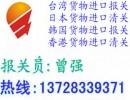 日用品香港进口关税,沐浴露进口代理