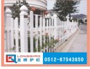 四川达州PVC塑钢护栏/达州塑钢围墙栏杆