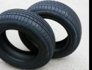 倍耐力轮胎 295/80R22.5    FW25