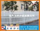 PVC栏杆围墙/PVC栅栏围墙/ PVC围栏围墙/厂家直销