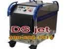 苏州迪史洁PRO/100全新干冰清洗机|环保节能更高效