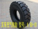 叉车轮胎400-8