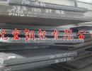 苏州45#碳板切割加工.钢板切割下料