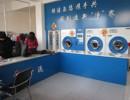 干洗店设备要多少钱 开干洗店需要多少钱 美涤干洗机