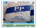 韩国三星道达尔BJ550耐冲PP食品级PP注塑PP塑料