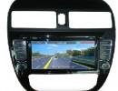 东风景逸14款X3S50专车专用DVD导航 车载GPS导航仪