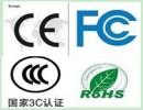 迷你加湿器欧洲CE认证ROHS认证,美国FCC认证