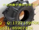 山东青岛厂家供应微耕车轮胎400-7人字花纹轮胎