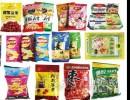 马来西亚预包装食品进口报关所需什么资料手续流程