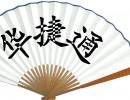 哪个口岸进口橡胶木清关费用低?广州代理木材进口报关公司