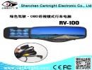 RV-100  鑫视4.3寸OBD防眩目导航仪专车专用后视镜