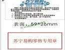 耐高温不干胶标签_北京耐高温不干胶标签_耐高温不干胶标签制作