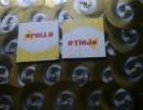 德国APOLLO阿波罗高速钢锯片 佛山高速钢锯片