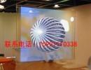 上海维觉全息成像互动触摸全息成像全息投影供应租赁