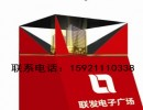 上海三维立体成像 360度全息幻影成像供应租赁