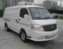 吉林福田风景面包冷藏车、冷冻车报价15997903099