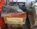 神钢SK200-3液压泵分配器总成批发ㄝ13933028789ū