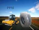 压路机轮胎23.1-26