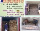 深圳盐田港老挝花梨家具进口报关公司