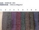 大量出售针织牛仔服装布料 东莞起涛布料质量好 发货快
