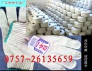 针织棉纱手套厂家供货0401