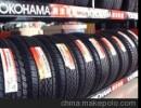 横滨工程轮胎