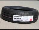 倍耐力轮胎 14.00R20   PS22   批发价