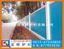龙桥护栏厂专业生产蓝(兰)色 PVC围档,PVC施工围栏