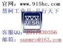 瑞士TESA数显卡尺_瑞士TESA三坐标华东总代理