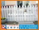 Pvc围墙栏杆/塑钢栅栏围墙/龙桥护栏厂专业定制