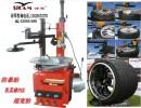 拆胎机、轮胎、进口轮胎拆装机