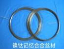 东创公司专业生产镍钛记忆合金丝