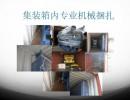 扬州 镇江二手机械进口备案代理 旧机械进口报关公司