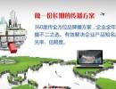搜狐 网易新闻发稿 新闻发布