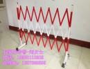 PVC桶装伸缩式围网 DZ绝缘伸缩围栏(管式) DZ石家庄