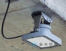 金水华禹代理德国OTT雷达水位计河道水库山洪预警项目