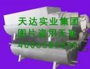 新型炸牛油设备牛油炸油机械