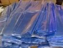 供应供应宝安区PVC,POF收缩膜