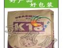 特种塑料袋