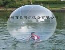 黄色透明pvc水上步行球,水上气球厂家,绝对吸引您的眼球