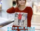 秋冬季女装T恤批发韩版长袖T恤衫