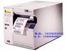 斑马150sl斑马标签打印机大批量打印