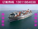上海整箱拼箱散货绿色食品进出口海运