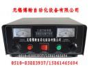 高精度金属电化学打码机【皋红霞 15861465694】