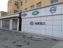 北京宝马轮胎米其林轮胎宝马三系轮胎宝马5系轮胎