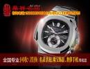上海瑞士男表回收 上海【高价回收】二手宝玑航海系列手表