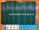 葡萄园围网/蔬菜基地护栏网/价格低,是大面积围网首选产品。