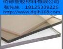 PC  PC棒 PC管 PC板 专业出售进口塑胶材料